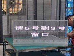 德利僼光电助力湖南省政府办公大厅建设,加装led透明显示屏窗