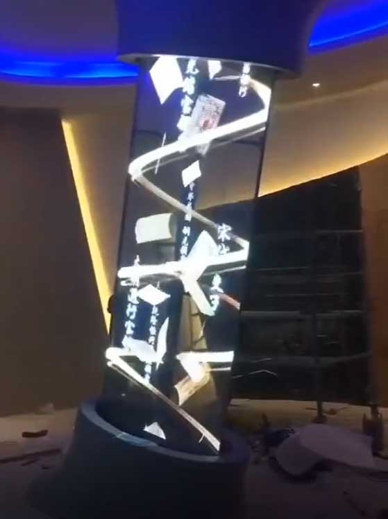 led格栅透明屏案例异形展现