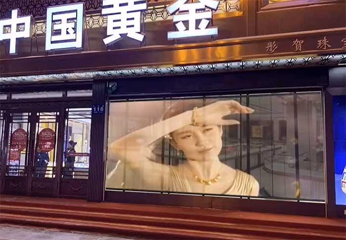 P3.91-7.81正发光无边框贵阳安顺珠宝店案例